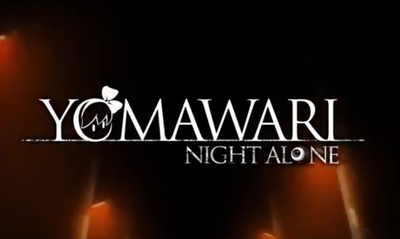 Yomowari Night Alone by NIS America